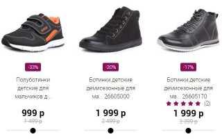 Распродажа обуви и товаров каталога Кари