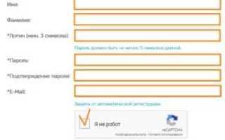 mygiftcard.ru — активация карты «Дарить легко» и проверка баланса