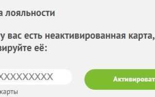 Активация карты Альпари Улыбка радуги на официальном сайте tkalpari.ru