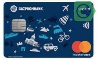 Активация зарплатной карты «Газпромбанк»: обзор основных способов активации карты