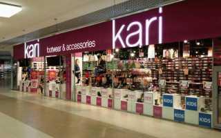 Можно ли расплатиться бонусы Спасибо от Сбербанка в магазинах Кари?
