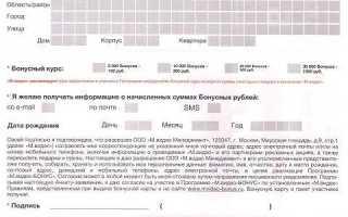 mvideo.ru зарегистрировать бонусную карту — торговая сеть бытовой техники и электроники
