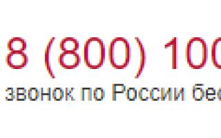 Как проверить баланс на карте УБРиР через телефон, по смс или через интернет по номеру карты