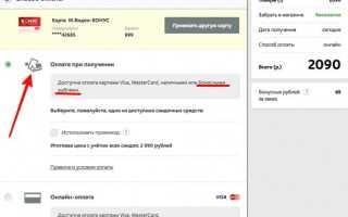 Проверить бонусы М.Видео по номеру телефона и карты на mvideo.ru
