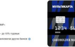 Мультикарта банка ВТБ. Условия, пакет услуг и преимущества, отзывы