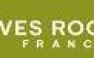 Подарки в Л'Этуаль по промокоду PODAROK до 7 октября 2019 года