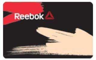 Дисконтная карта Reebok