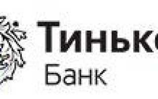Кобрендинговые карты S7-Tinkoff