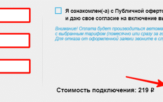 Вход в личный кабинет Телекарта на официальном сайте