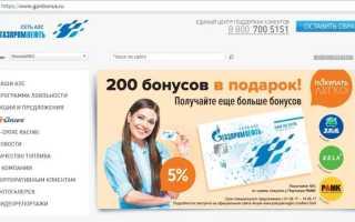 Новая программа лояльности Лукойл с 01.10.2019 – Заправься выгодой