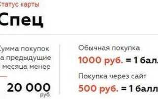 Золотая карта Петрович: сколько скидка