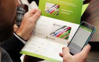 Башнефть АЗС регистрация клубной карты и вход в личный кабинет