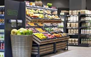 ВкусВилл магазин продуктов здорового питания