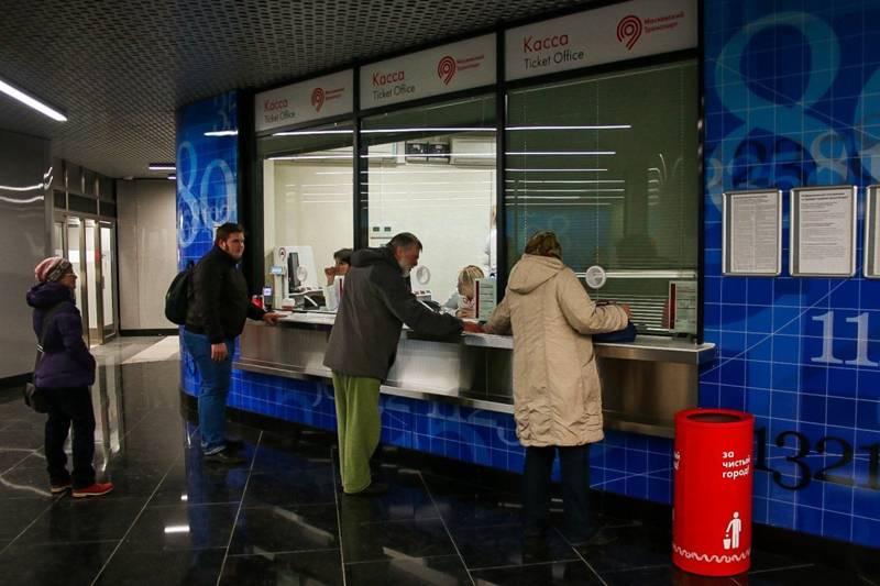 ГУП «Мосгортранс»: Пополнение карты «Тройка»