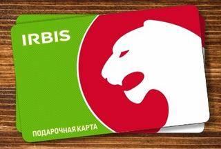Подарочная карта Ирбис