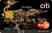 Карта Citi Select