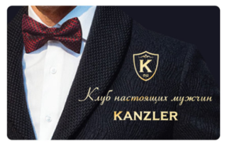 VIP карта Kanzler