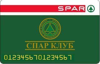 Бонусная карта SPAR