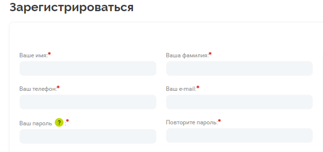 Регистрация на сайте sm.deti