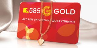 Внешний вид карты 585 Gold