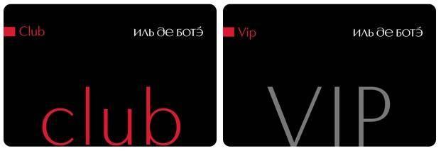 Карты Club и VIP