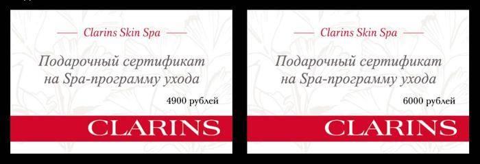 Сертификаты СПА