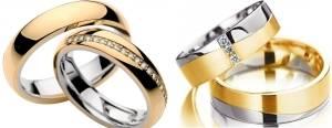 Наше золото Кольца